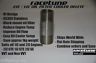 Racetune V1 Toyota 1JZ 2JZ Water Block Oil Filter Cooler Delete Union Stud Bolt