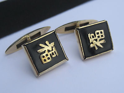 Vintage Asian Gold Gilt Sterling Silver Black Onyx Cufflinks Chinese Charcters