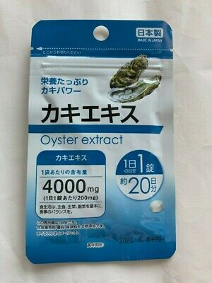 Oyster extract supplement pills 20 day course 4000gm extract /FREE POSTAGE