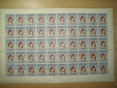 Pakistan Bahawalpur 1948, 5Rs. MNH Complete Sheet of 50 Stamps.