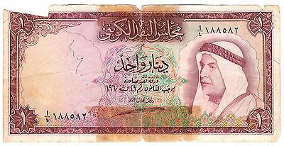 Kuwait Dinar First Issue 1960 1961, Abdullah Al-Salem VERY RARE with Tears