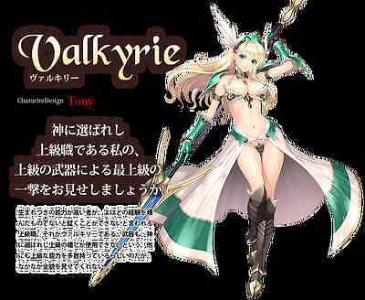 Megahouse Excellent Model Bikini Warriors Valkyrie Original Pvc Figure Japan New