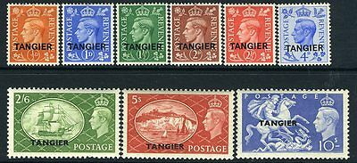 MOROCCO AGENCIES (TANGIER)-1950-51 Set to 10/-  Sg 280-288 MOUNTED MINT V13645