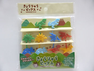 Brand New!! Japanese BENTO accessories FOOD PICKS Dinosaur FREE SHIPPING Type A