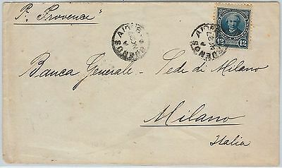 57980  -  ARGENTINA - POSTAL HISTORY: Yvert 83 single on COVER to ITALY 1892