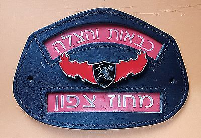 Israel Firefighter And Rescue Helmet Leather Badge Very New Extreme Rare