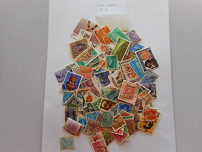 100 used postage stamps INDIA PK 2 no doubles