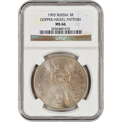 1993 Russia Silver 3 Roubles - Copper-Nickel Pattern - NGC MS66