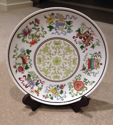 Vintage Chinese Porcelain Plate With Stand