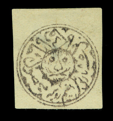 AFGHANISTAN  1878  TIGER'S HEAD ½ruppee dark violet - pos.2 - Sc# 102 mint MH