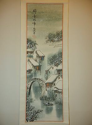 Snow country江南隆冬景色图Collection中国山水绘画艺术Chinese意境优美Culture painting artwork drawing