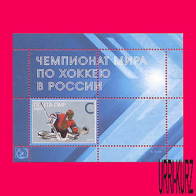 TRANSNISTRIA 2016 Winter Sports Ice Hockey World Championship in Russia s-s MNH