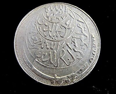 AH1367 Yemen Ahmedi Riyal Silver Coin Looks AU K# Y17 Clashed with an 8 Reale?