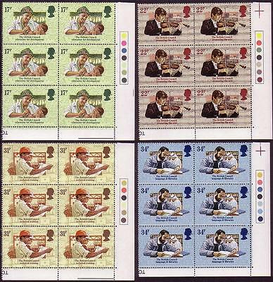 Great Britain 50th Anniversary of the British Council 4v Plate Blocks with