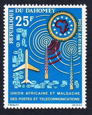 Dahomey African Telecom Union Joint Issue 1v SG#193 SC#C19