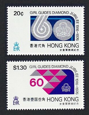 Hong Kong Girl Guides Diamond Jubilee 2v SG#354/55