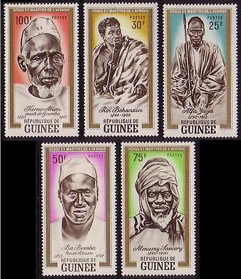 Guinea African Heroes and Martyrs 5v SG#336/40