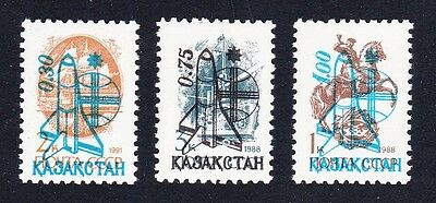 Kazakhstan Russian-French Space Flight 3v overprint SG#6/8 MI#8-10