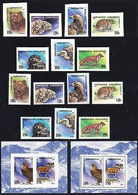 Kyrgyzstan Wild Animals 14v+2 MSs Perf and imperf SG#53/MS60 SC#53-60