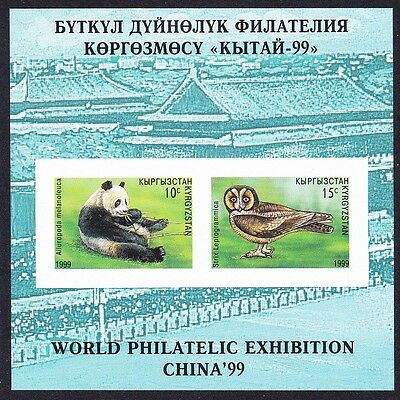 Kyrgyzstan Panda Owl China '99 Philatelic Exhibition MS imperforated SG#MS180