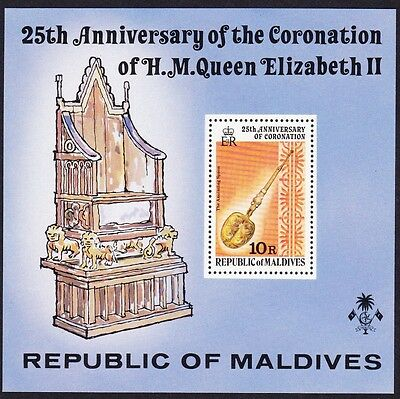 Maldives 25th Anniversary of Coronation MS SG#MS761 SC#742a
