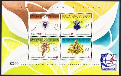 Papua NG Orchids 'Singapore 95' Exhibition MS SG#MS769 SC#882 MI#Block 7