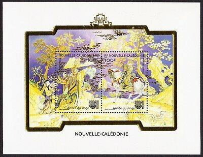 New Caledonia Chinese New Year of the Monkey MS