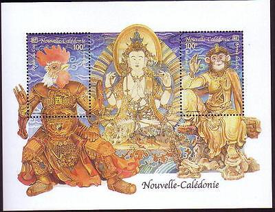 New Caledonia Chinese Year of the Rooster MS D1 SC#957