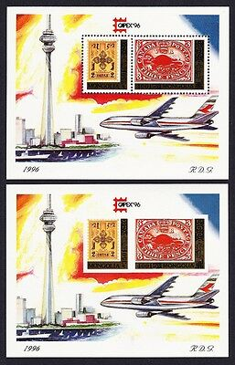 Mongolia Airplane TV Tower 'Capex '96' MS perf + imperf SG#MS2547