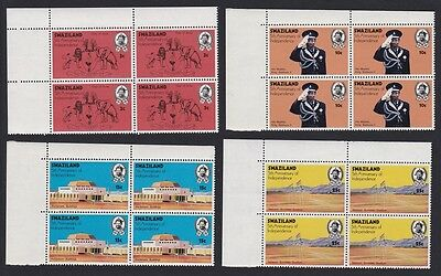 Swaziland 5th Anniversary of Independence 4v Corner Blocks of 4 SG#204/07