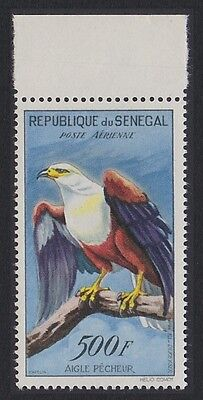 Senegal African Fish Eagle 1v 500f SG#238 SC#C30