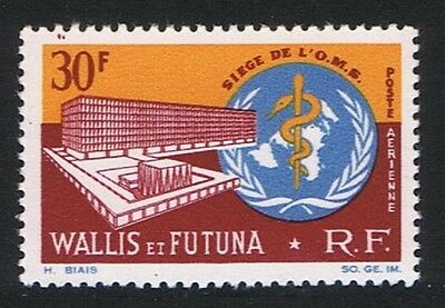 Wallis and Futuna Inauguration of WHO Headquarters 1v Airmail D1 SG#191 SC#C25