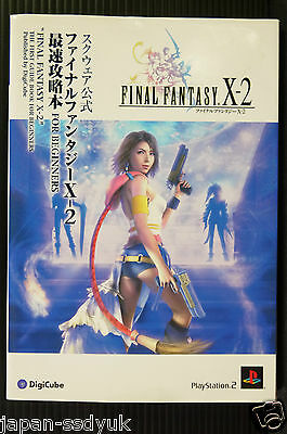 JAPAN OOP: FINAL FANTASY X-2 Official First Guide