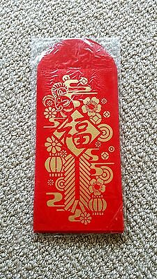 8 X Chinese New Year Red Packet Pocket Lucky Money Wedding Birthday Envelope Bag