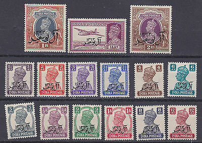 Muscat 1944  set of 15  S.G. 1-15  mint hinged