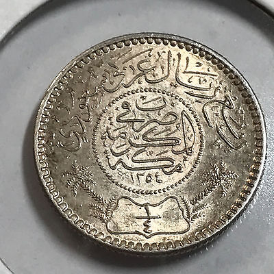 Saudi Arabia 1935 Silver 1/4 Riyal Very  Nice Coin