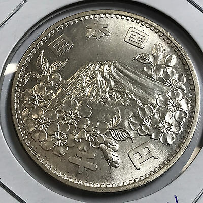 1964 Japan Silver Olympic 1000 Yen Brilliant Uncirculated Crown Coin