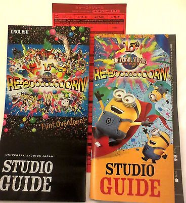 Universal Studios Japan Park Guide and Map Lot Spring Cool Japan 2016