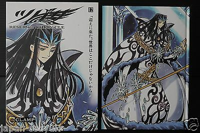 JAPAN Clamp manga: Tsubasa: Reservoir Chronicle vol.12 Deluxe Edition w/Case
