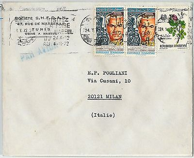 59322  - TUNISIA Tunis - POSTAL HISTORY: COVER to ITALY  1972 -  FLOWERS