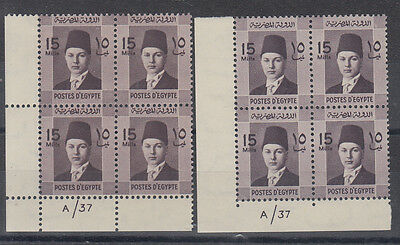 Egypt 1937  Superb Perf. Variety 15m Plate A/37 Mounted Mint Blocks SG256