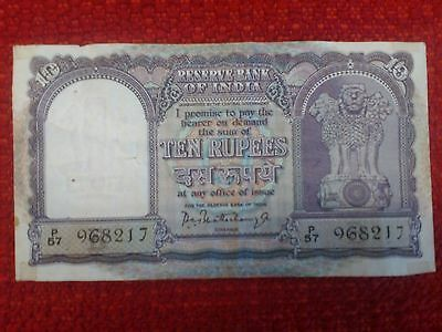 reserve bank of india 10 rupees  paper note p57 #968217