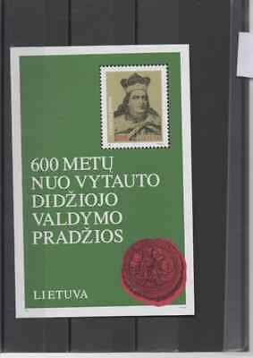 Lithuania - blocs - not used - 1993