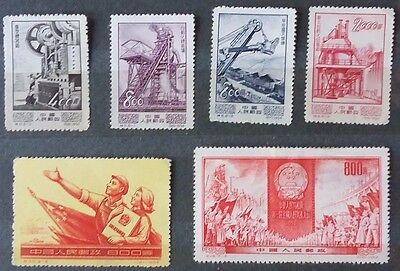China 1954 6 Stamps from 1954 SG1412-1415 + SG1439 and SG1443