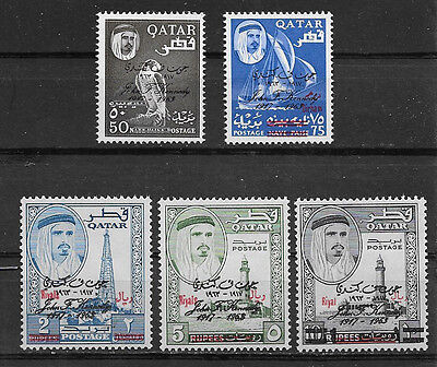 Qatar , Kennedy , 1966 , New Currency , Set Of 5 O.p. & R.v. In Red , Vlh
