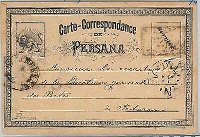 58751 - PERSIA - POSTAL HISTORY: STATIONERY CARD Persiphila # 51 NEGATIVE CANCEL