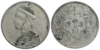 China, Rupee nd (ca 1905-1911), for use in Tibet  C