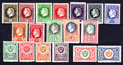 Montenegro 1916 - Old Unissued Sets Mnh / Mh