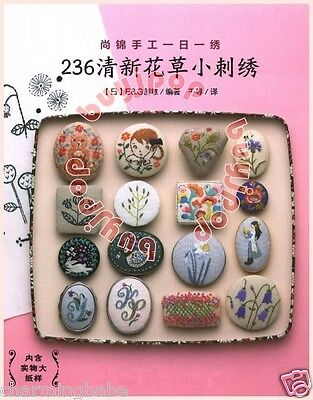 Chinese SOLD OUT Japanese Craft Pattern Book 236 Flower Plant Embroidery Stitch