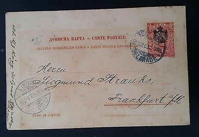 1903 Serbia Postcard with pre-printed 10 Pa red stamp canc Belgrade to Frankfurt